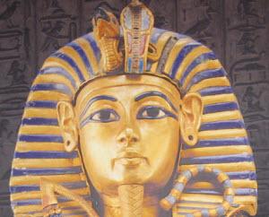 Pharaoh Dallas Museum of Art